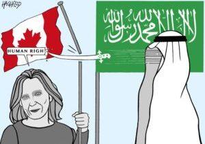 saudi_arabia_vs_canada__rainer_hachfeld